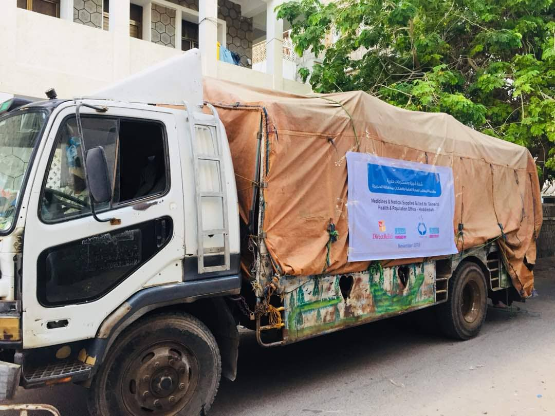 More than 66 tons of medical supplies have been shipped to Yemen from Direct Relief since 2015. Here, a shipment of medical aid, coordinated by Direct Relief and local group, Yemen Aid, arrives in the country before distribution to local health facilities. (Photo courtesy of Yemen Aid)