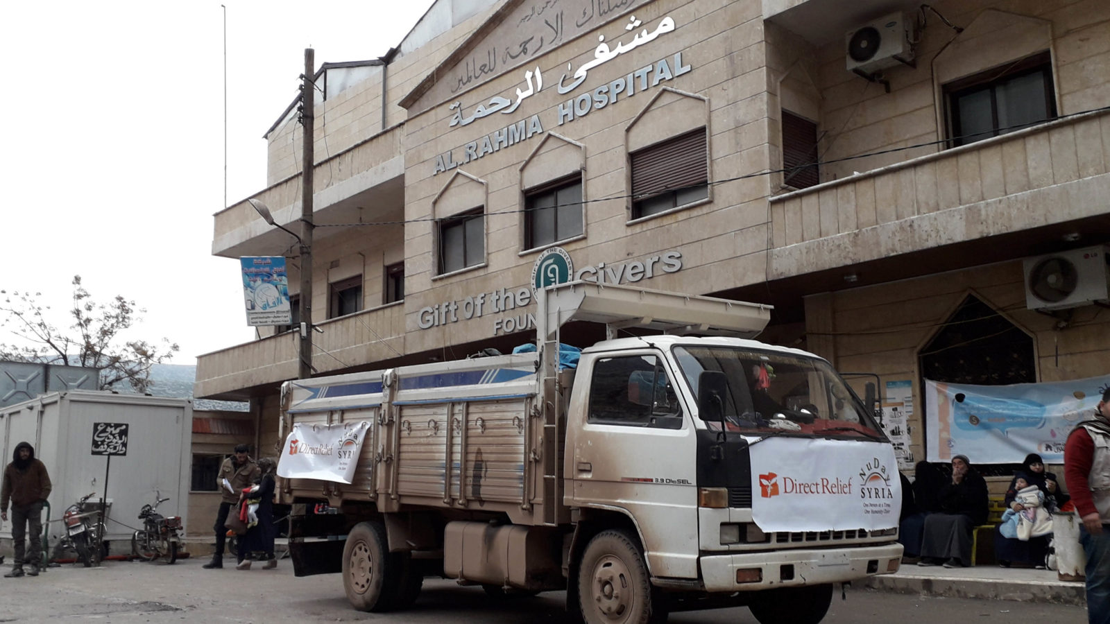 Essential medications and supplies arrived at Al-Rahma Hospital in northwestern Syria in March 2019. The shipment was sent to support healthcare to displaced communities in Syria and neighboring countries. (Photo courtesy of NuDay)