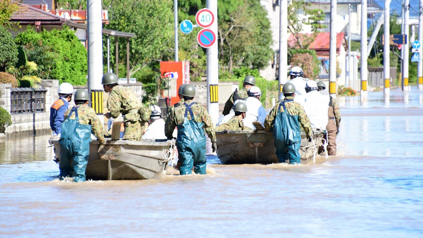 Japan's Self-Defense Forces respond after Typhoon Hagibis. The country, which is vulnerable to a number of natural disasters, has a sophisticated disaster management system in place. (Photo courtesy of Ministry of Defense and Self-Defense Forces)