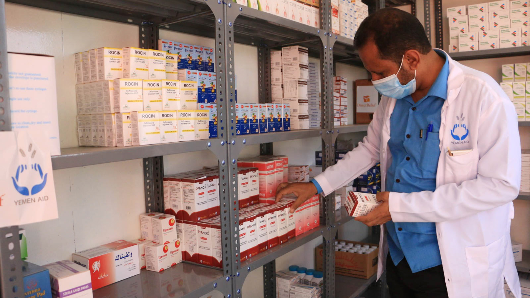 The Direct Relief-funded Al Dobba Health Center in Yemen is open and seeing patients. A Direct Relief's grant to Yemen Aid supported renovations, equipment, and staffing for the health center. The Al Dobba Health Center is one of the few places in Lahij providing Covid-19 testing and is now equipped with solar power and vaccine refrigeration. Yemen Aid is one of hundreds of organizations to receive grant funding, in addition to medical aid, for Covid-19 response. (Courtesy photo)