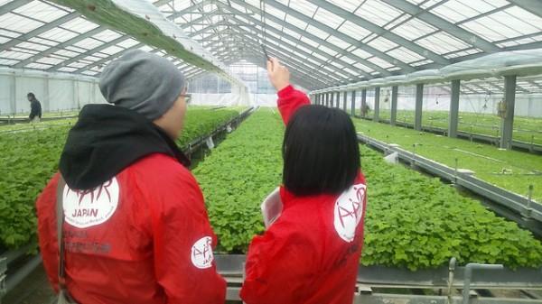 AAR JAPAN - Nakata Sun Farm