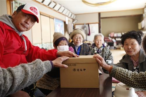 AAR Japan Supply Distribution
