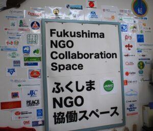 JANIC Fukushima NGO Collaboration Space