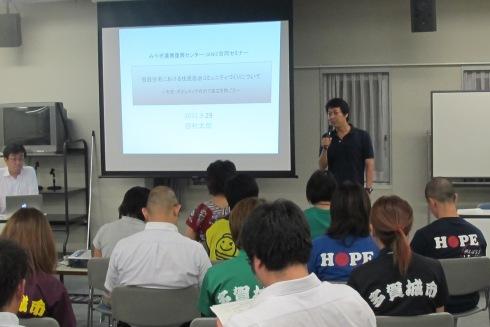 JANIC Japan Coordination Meeting