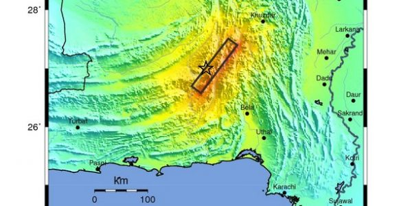 Readying Response to Deadly Pakistan Earthquake