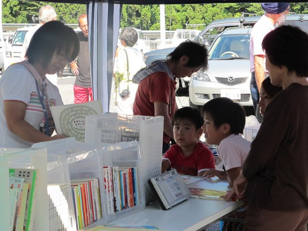 SVA Mobile Library in Japan
