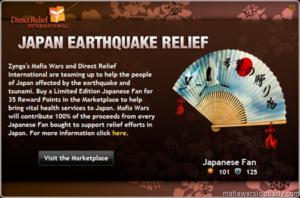 zynga japan relief